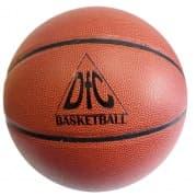 e99259ae Баскетбольные мячи, купить мяч для баскетбола в Москве, выгодные ...